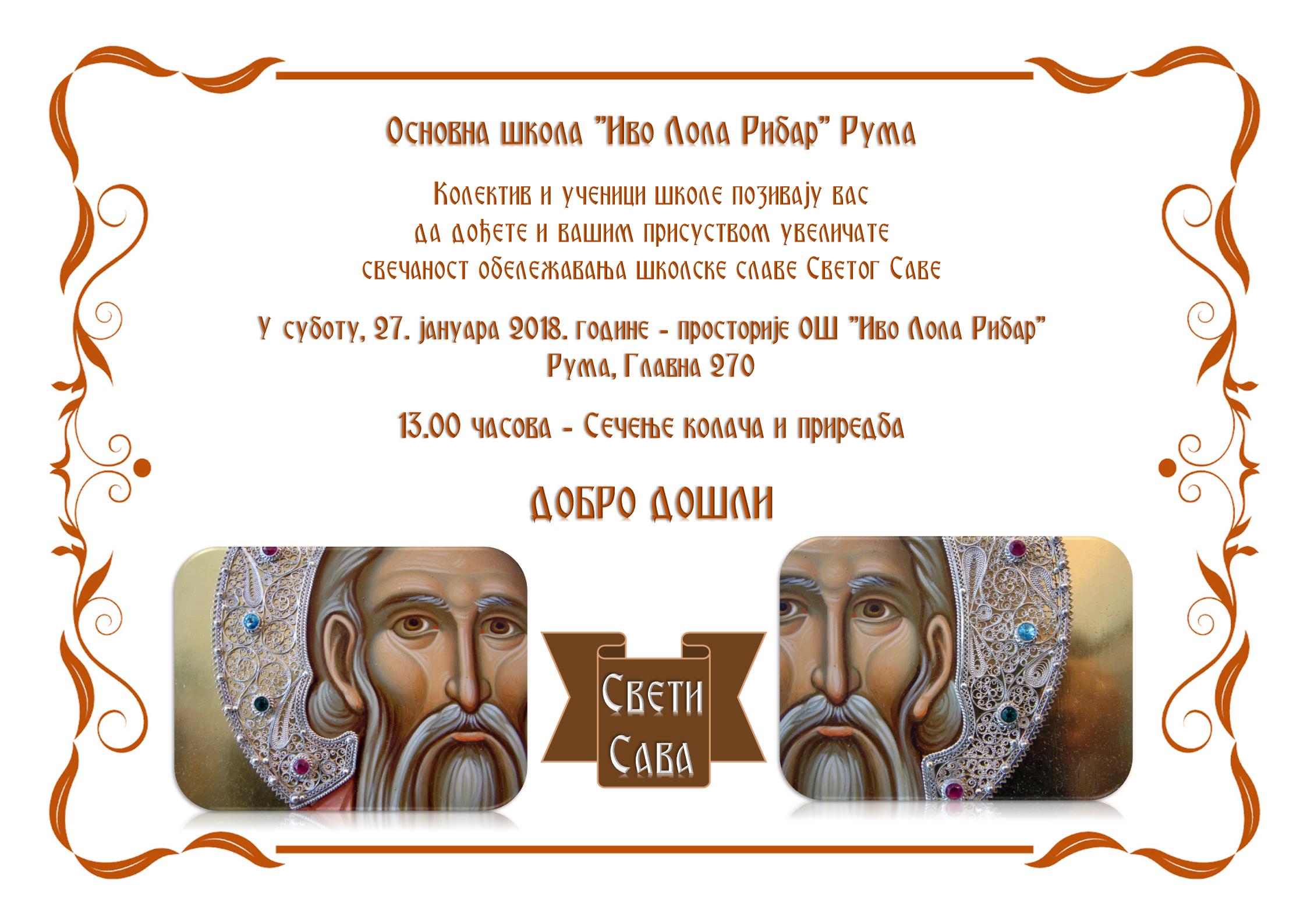 Sveti Sava 17-18